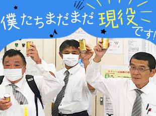 日本交通株式会社 赤羽営業所の求人情報-06