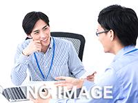 アクセンチュア株式会社/金融サービス本部(経営コンサルタント・ITコンサルタント)