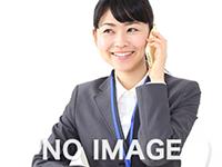 防衛省 自衛隊大阪地方協力本部/特別職国家公務員