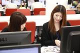 株式会社 プロトソリューション/【沖縄U・Iターンのスタッフ大活躍中!】社内SE・PGとしてのキャリアアップを目指す!