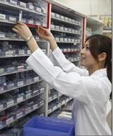 株式会社 ファーマみらい/【薬剤師】群馬エリア(桐生市)★個々のキャリアプランに添った、たくさんのフィールドがある会社です!