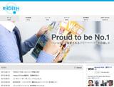 RyDEEN Co.,Ltd.(ライディーン株式会社)/【ECサイト企画・運営】タイで新規事業!◎親日のタイ・バンコク勤務/語学力不要◎