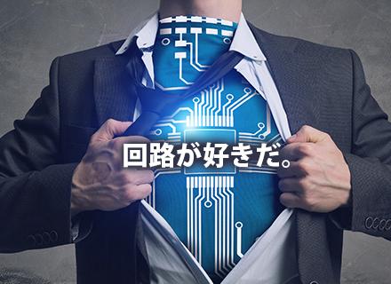 株式会社イットーソフトウェアの求人情報