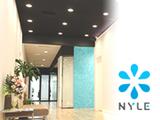 ナイル 株式会社/【海外経理・財務担当】海外子会社との経理財務業務をご担当いただきます!