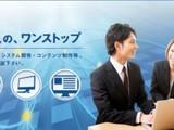 株式会社 リンクネット/オープン系、WEB系のプログラマー