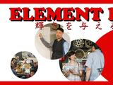 株式会社 エレメント/【経験者のみ】北海道・札幌市と、旭川市で働ける WEBデザイナーの求人!
