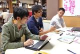 株式会社 エクザム/【Webディレクター】向上心・好奇心あふれるWebディレクター募集!!