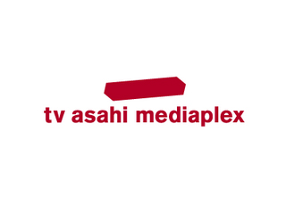 株式会社テレビ朝日メディアプレックス/WEBディレクター■テレビ朝日グループ会社■テレビとWEBを連動させた大規模なコンテンツを動かす