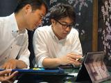 株式会社 エモテント/【ゲーム開発未経験者も歓迎!】ソーシャルゲームデザイナー/福岡から世界を震わす!!凄いソーシャルゲームを作りましょう!