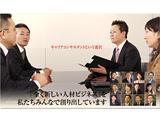リージョンズ 株式会社/【勤務地:札幌】人材採用・キャリアコンサルタント★北海道発の人材ビジネス企業  「全く新しい人材ビジネス」を私たちみんなで創りだしています