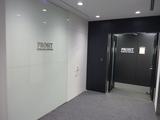 株式会社 プロジット/アプリケーション開発エンジニア募集(金融機関)【未経験可】
