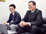 日研トータルソーシング 株式会社/急募!!  実験予算含む管理業務