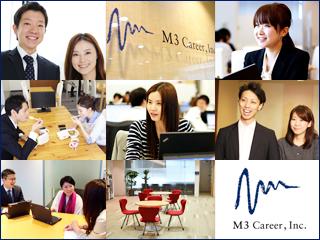 エムスリーキャリア株式会社/医師事業部/社内SE ◆20・30代の転職者が活躍しています ◆売上前年度比150%成長