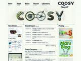 株式会社 クーシー/UI/UXデザイナー(アートディレクター候補)◎自社WEBサービスのデザインや、スタートアップ~大手クライアントのWEBデザインを手掛ける!