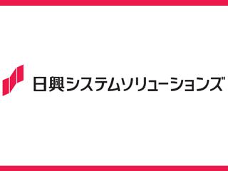 日興システムソリューションズ株式会社【SMBC日興証券グループ】の求人情報