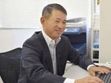 株式会社 ヘルツテック/LSI電子回路設計エンジニア