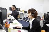 GLADD 株式会社(旧社名 GLS JAPAN)/【カスタマーサービス スタッフ/SV】お客様窓口となり、GLADDを更に加速させてくれる方!