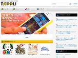 株式会社 たゆたう/WEBプロデューサー・ディレクター / WEBマーケティング / 事業企画・統括