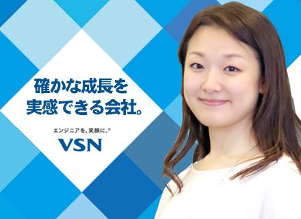 株式会社VSN/ITエンジニア(ネットワーク・サーバ・システム開発)/一次請け案件70%以上◆直請け16%以上