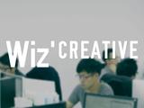 株式会社 Wiz/【WEBデザイナー】自社メディアの企画から携われるチャンス!東京・福岡・徳島で募集しています。