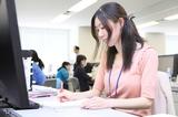株式会社 ヒューマンサイエンス/日英翻訳チェッカー