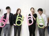 株式会社 ウフル/【急募:札幌勤務 希望があれば東京勤務も可】Salesforceなど最先端クラウドソリューションの開発エンジニア