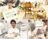 株式会社 ピアリー/地元で働ける【Webデザイナー】ブライダルギフト中心の自社サイトで、プレ花嫁の心をくすぐるWEBデザイナー大募集!私たちと一緒に幸せのお手伝いをしませんか?