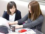 株式会社 ニコリー/【Webディレクター】業界トップクラスの美容医療メディアで大活躍したいSEOが得意なwebディレクター募集!!
