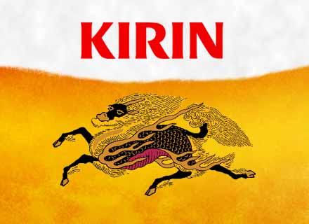 キリンビール株式会社/【ラウンダー】ノルマや飛び込みなし!地域限定ルート営業職
