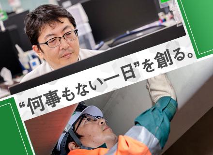 株式会社ネクスコ東日本エンジニアリング/土木職◆NEXCO東日本グループの安定基盤◆土日休み・残業少なめ等待遇充実