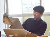 株式会社 ジェネストリーム/【デザイナー】自社サービスのデザインを一手に担う!Cu-hackerのデザイナー募集!