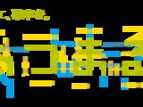 株式会社 あつまる/総務