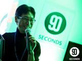 90 Seconds Japan 株式会社/【映像プロデューサー/ディレクター】動画、映像制作のプロデューサー/ディレクター急募!日本法人のスタートアップコアメンバー求む!