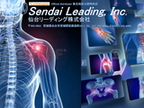 仙台リーディング 株式会社/品質管理・品質保証スタッフ/医療機器 ISO・GLP・QMS経験者歓迎