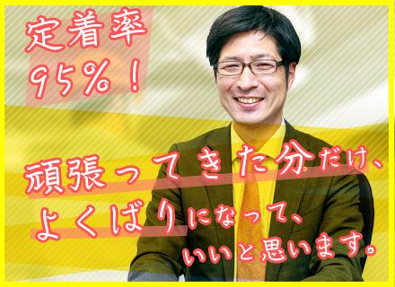 京浜管鉄工業株式会社の求人情報