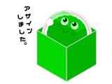 まりもテクノロジー 株式会社/【Webエンジニア in大阪】若い自由な風土の企業で、ゼロからシステムを構築してみたい!というチャレンジ精神旺盛なエンジニア大募集!