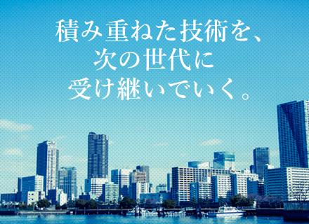 シンヨー株式会社 東京支店の求人情報