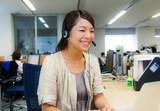 株式会社 ブイキューブ/◆東証1部上場!アジアNO.1のビジュアルコミュニケーションプラットフォームを目指し、積極的に海外に展開中。経理部門の体制強化を図っています◆