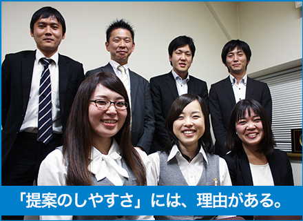 日本梱包資材株式会社/提案営業◆創業66年の安定企業◆個人ノルマなし◆完全週休2日制◆賞与年2回◆20~30代活躍中