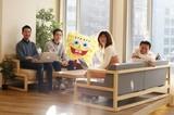 ピクスタ 株式会社/国内最大級ストックフォトサービス『PIXTA』でサービス志向のデザイナー募集!