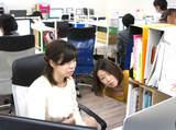 ドコドア 株式会社/【Webデザイナー(新潟勤務)】2020年の上場に向けて幹部候補募集!