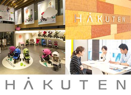 株式会社博展/【商空間デザイナー】◆設立46年の安定基盤を持つ上場企業◆年間休日120日以上