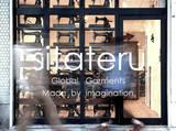 シタテル 株式会社/【フロントエンドエンジニア※熊本勤務】インターネットを通じて、人々の「衣服の生産」と「それを必要とする人々」の架け橋に!