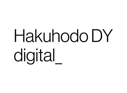 株式会社博報堂DYデジタル/デジタルプロデューサー*博報堂DYグループのデジタル中核会社*デジタルマーケティングプロデュースを担う