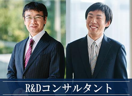 株式会社 日本能率協会コンサルティング(JMAC)/R&Dコンサルタント/未経験入社の20代・30代が活躍!/会社の成長に繋がる研究・開発を支援