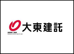 大東建託株式会社 京都支店/【コンサルティング営業】未経験歓迎、年齢不問、高インセンティブ