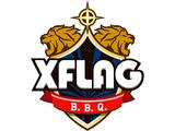株式会社 ミクシィ/【XFLAG™スタジオ】グループアシスタント