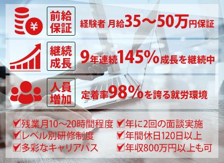 株式会社ケアリッツ・アンド・パートナーズ/ITエンジニア【地方から上京される方、大歓迎!】◆Skype面談可能◆引越代も当社にて費用負担!