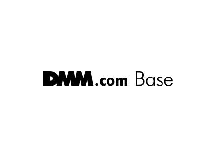 株式会社DMM.com Base/【経理】前年度比140%以上の成長企業/売上高2000億円!グループ全体の経理を担当
