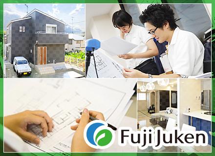 株式会社富士住建(FUJIJUKEN Co.Ltd.)/設計・積算(「完全フル装備の家」をはじめとする木造注文住宅の設計・積算)